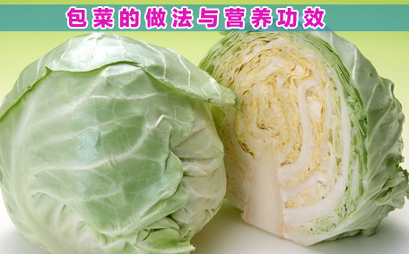 干锅包菜属于哪个地方的菜 干锅包菜的做法