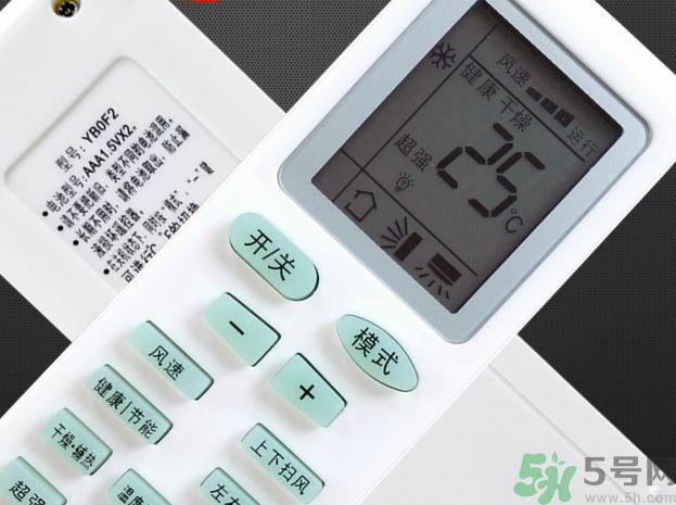 格力空调遥控器图标有什么含义?格力空调遥控器图标功能说明