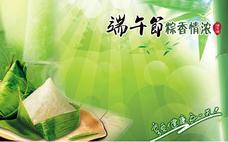 北方粽子的做法 一次学会北方粽子包法