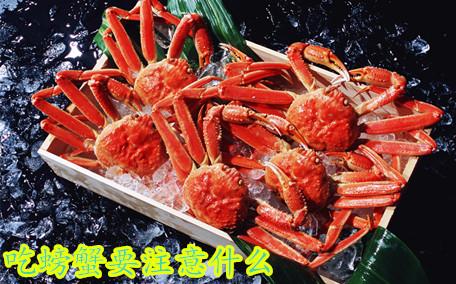三门青蟹多少钱一斤 死了的三门青蟹不能吃