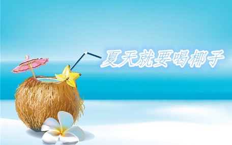 椰子油可以减肥吗 减肥人士慎用