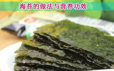 海苔饭团的做法图解 海苔饭团不同形状做法