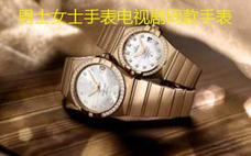 chanel J12腕表好看吗 chanel J12腕表值得买吗