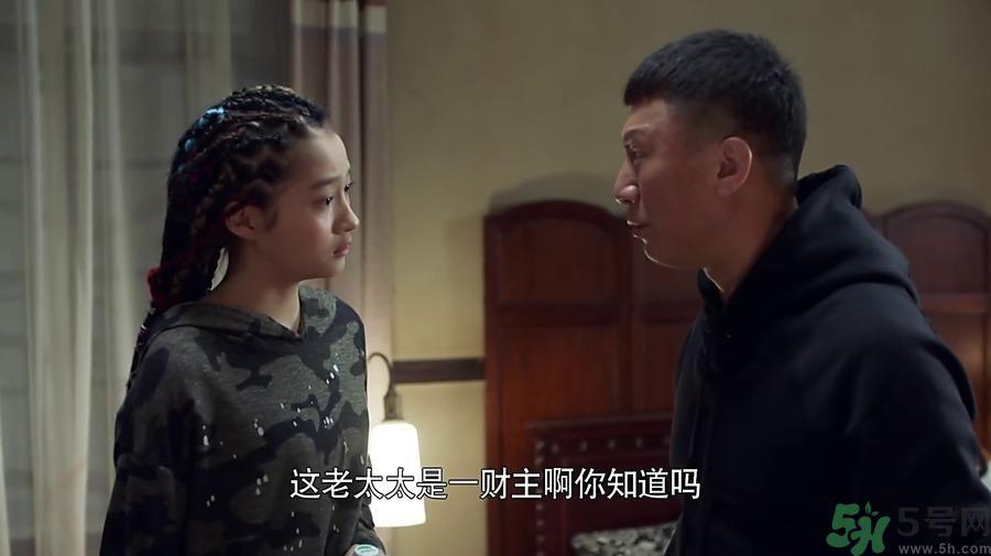 好先生彭佳禾脖子上的纹身什么意思 好先生关晓彤脖子上的纹身什么意图片