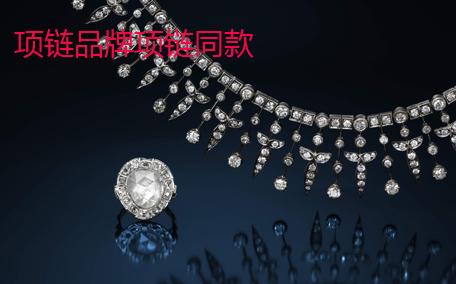 水胆水晶有收藏价值吗 水胆水晶值钱吗