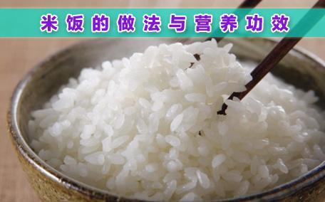 苦荞米哪些人不能吃 苦荞米宜忌人群
