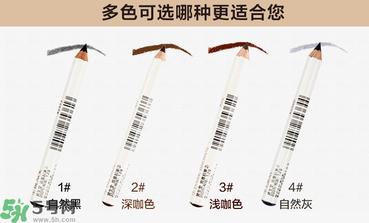 Shiseido资生堂六角眉笔真假鉴别图对比