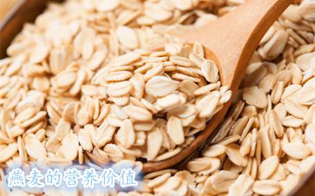 水果燕麦怎么吃 搭配牛奶营养丰富