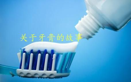 孕妇适合用哪种牙膏 孕妇专用牙膏品牌推荐