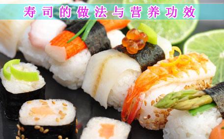 寿司要怎么卷 其实很简单