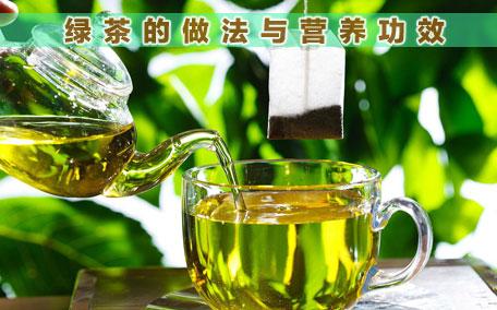 日照绿茶哪个牌子好?日照绿茶怎么辨别好坏
