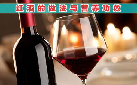 红酒一般多少钱一瓶 红酒的价格是多少