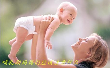 哺乳期练瑜伽要注意什么?哺乳期适合的瑜伽姿势