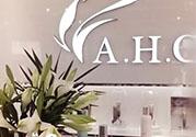 ahc在韩国是什么档次?AHC和伊思哪个好?