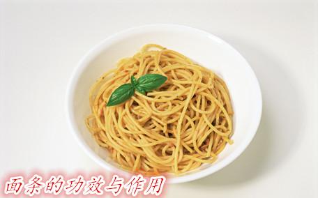 酸汤面怎么做好吃 酸汤面的做法