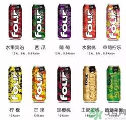 four loko真的能断片?four loko好喝吗?