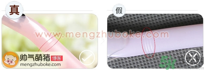 shiseido资生堂修眉刀真假怎么辨别?