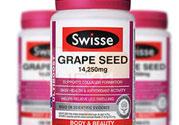 swisse葡萄籽怎么吃?swisse葡萄籽服用方法