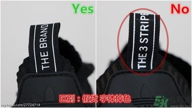 阿迪达斯nmd鞋真假怎么鉴定 阿迪达斯nmd鞋真假对比图