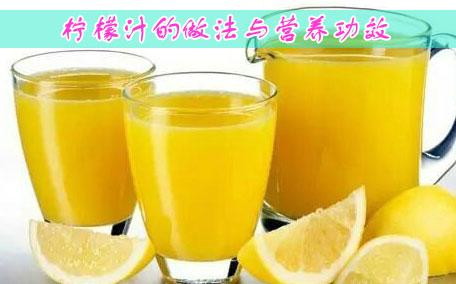 维他柠檬茶怎么喝 教你花式解暑法