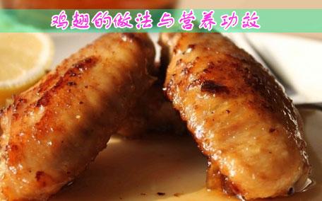 糖醋鸡翅的做法 糖醋鸡翅怎么做好吃