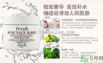 fresh黑茶面膜功效图片