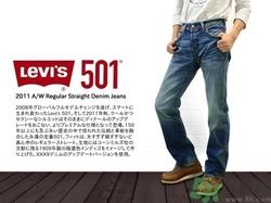 李维斯牛仔裤真假怎么辨别?李维斯牛仔裤真假鉴别图