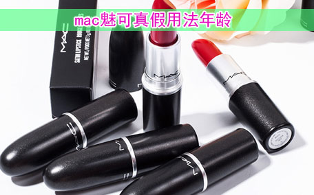 mac ravishing是什么颜色 mac ravishing试色