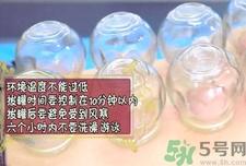 拔罐后罐印颜色越深代表什么?