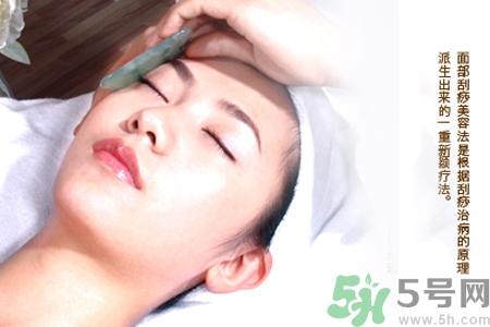 面部刮痧能治疗黄褐斑吗??面部刮痧的好处和坏处