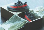 adidas yeezy 350 boost v2官网抽签登记结果地址