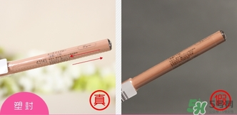 Shiseido资生堂Neuve惹我眉笔真假辨别对比图