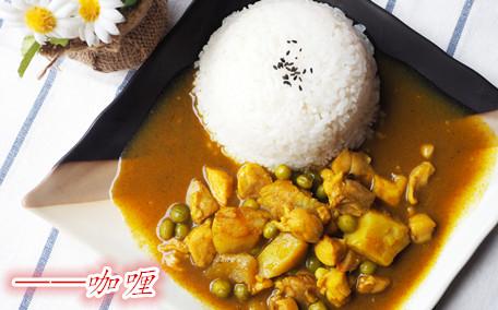 咖喱焖鸡怎么做好吃 咖喱焖鸡的做法