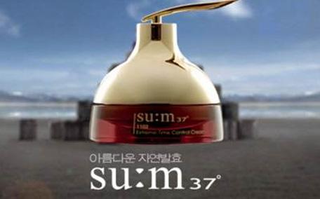 sum37呼吸37度