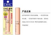 dhc是哪个国家的品牌?dhc是什么品牌的化妆品