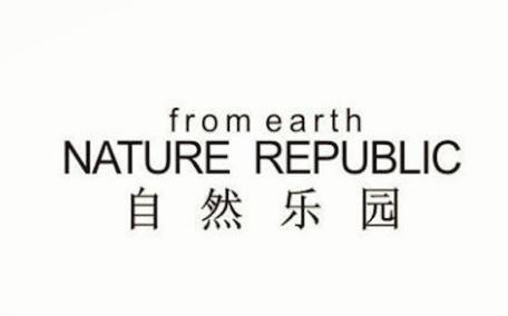 自然共和国济州碳酸卸妆水好用吗 自然乐园济州卸妆水