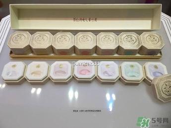 资生堂七色粉饼多少钱?资生堂七色蜜粉试色