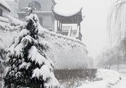 2016立冬与冬至哪个更冷?立冬和冬至