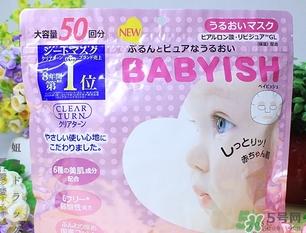 高丝婴儿肌面膜真假 kose高丝婴儿肌面膜真假鉴别
