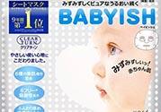 高丝婴儿肌面膜哪种颜色好?kose高丝婴儿肌面膜颜色区别