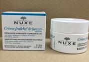 nuxe植物鲜奶霜怎么用?欧树植物鲜奶霜使用方法