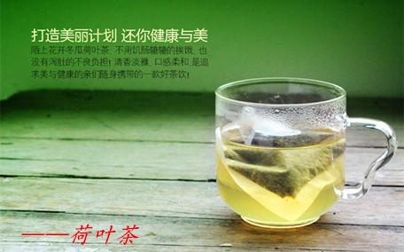 荷叶茶减肥会反弹吗 健康减肥法