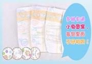 花王纸尿裤多少钱一包?花王纸尿裤价格一览表