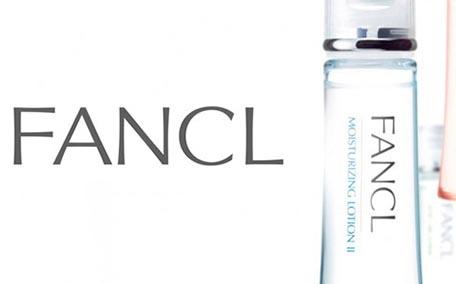 fancl卸妆油和attenir fancl和attenir对比