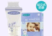 lansinoh储奶袋怎么样?兰思诺储奶袋好用吗?