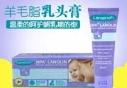 lansinoh乳头膏怎么样?兰思诺乳头膏好用吗?