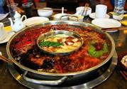 怀孕能吃牛油火锅吗?吃牛油火锅好吗