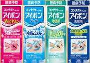 小林洗眼液哪个颜色好?小林洗眼液颜色区别