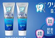 狮王牙膏保质期怎么看?狮王牙膏保质期是多久?