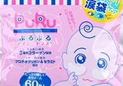 spc puru眼膜怎么用?spc puru泪袋眼膜用不用洗?